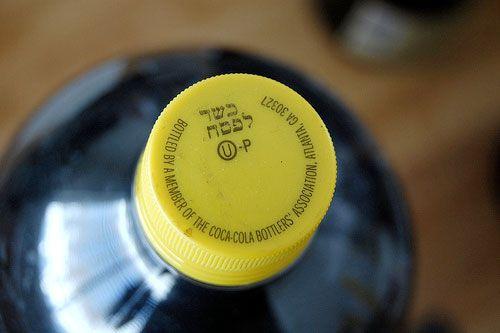 20110407-145764-kosher-coke-500.jpg